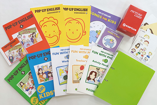 直営こども英語教室の教材を使用するので、すぐに指導現場で活かせる