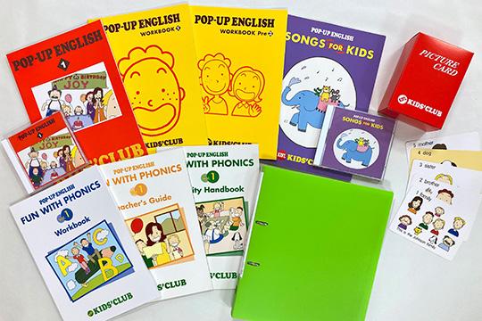 児童英語講師養成講座オンラインコース使用教材