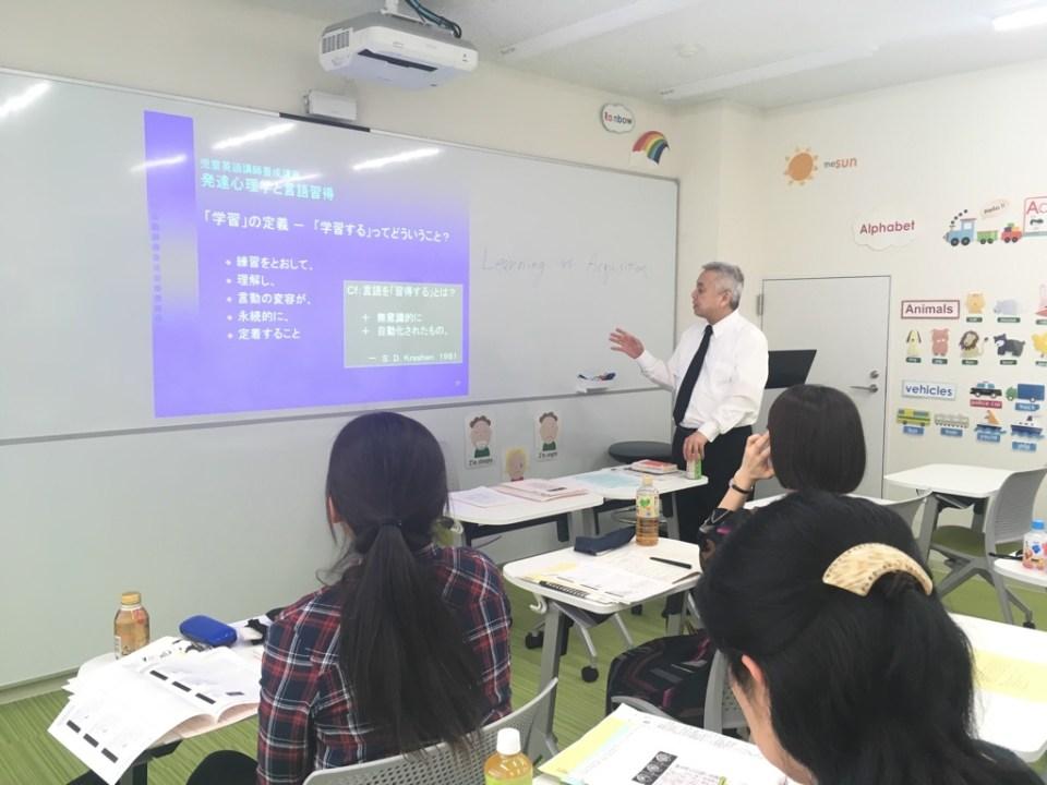 1月22日(土)開講!「児童英語講師養成講座」1月コース<対面型>