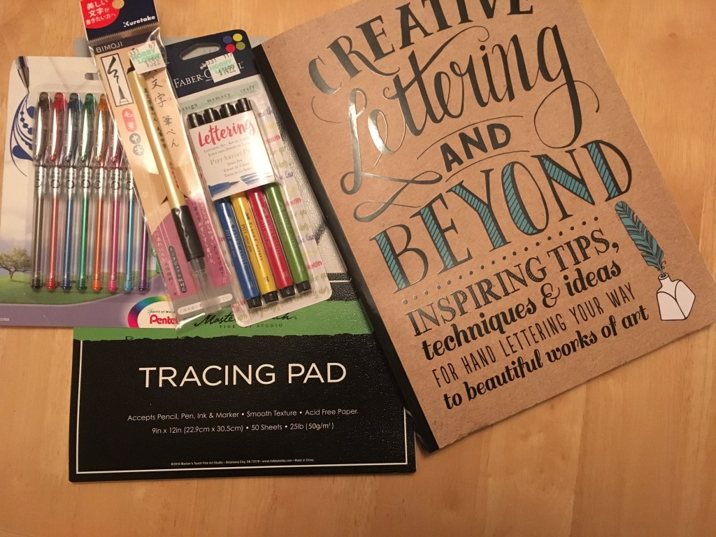New supplies for hand lettering in my Chronological Journaling Bible