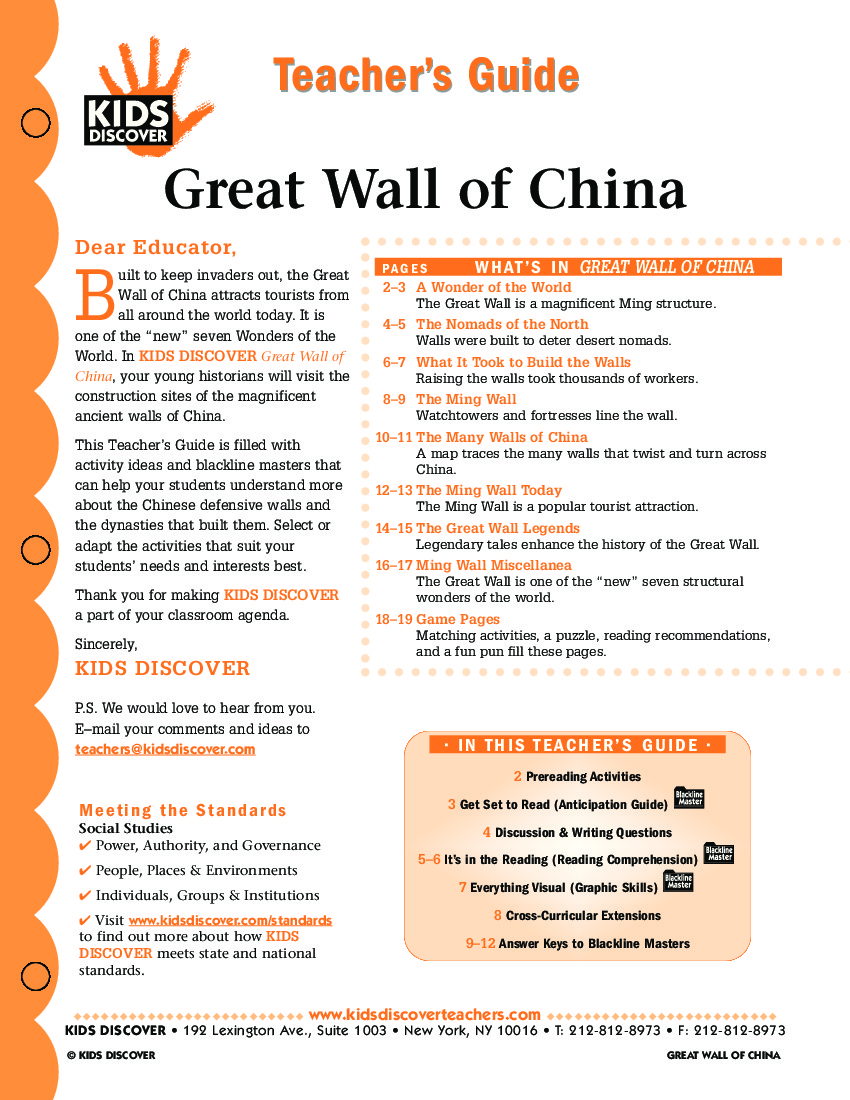 hight resolution of Great Wall of China - Kids Discover