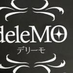 デリーモの正しい公式サイトはどれ?お試しするならココが最安値