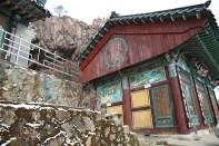 Achasan Mountain - Daeseongam