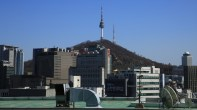 Namsan Tower from Jeongdong Observatory