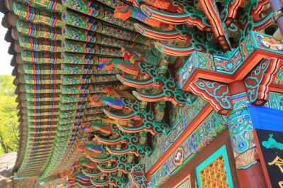 Hyangiram Hermitage Korea Temple