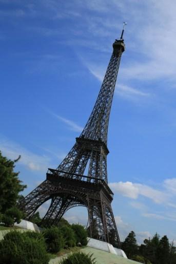 Aiins World Park Bucheon, Eiffel Tower