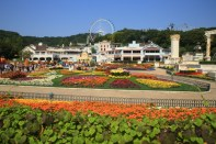 Everland Korea