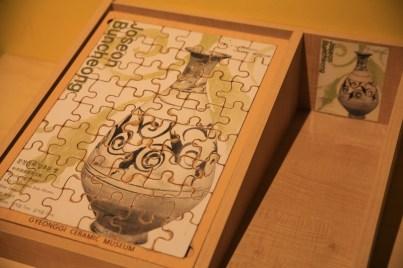Gyeonggi Ceramic Museum