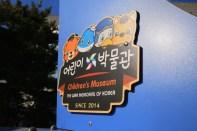 Children's Museum War Memorial Korea