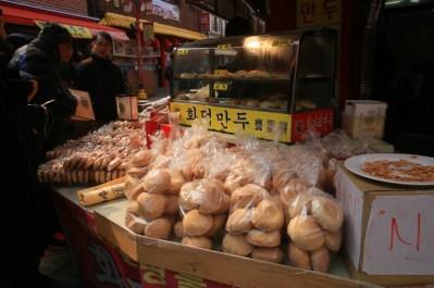 Incheon Chinatown - Gonggalbbang (bread)