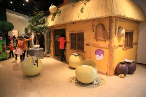 Gyeonggi Children's Museum – wisdom in the fairy tale