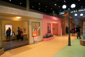 Gyeonggi Children's Museum – my friends