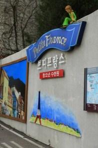 Petite France Korea