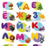 сказки про буквы алфавита