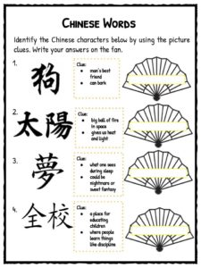 Ancient China Facts, Worksheets & Historical Information