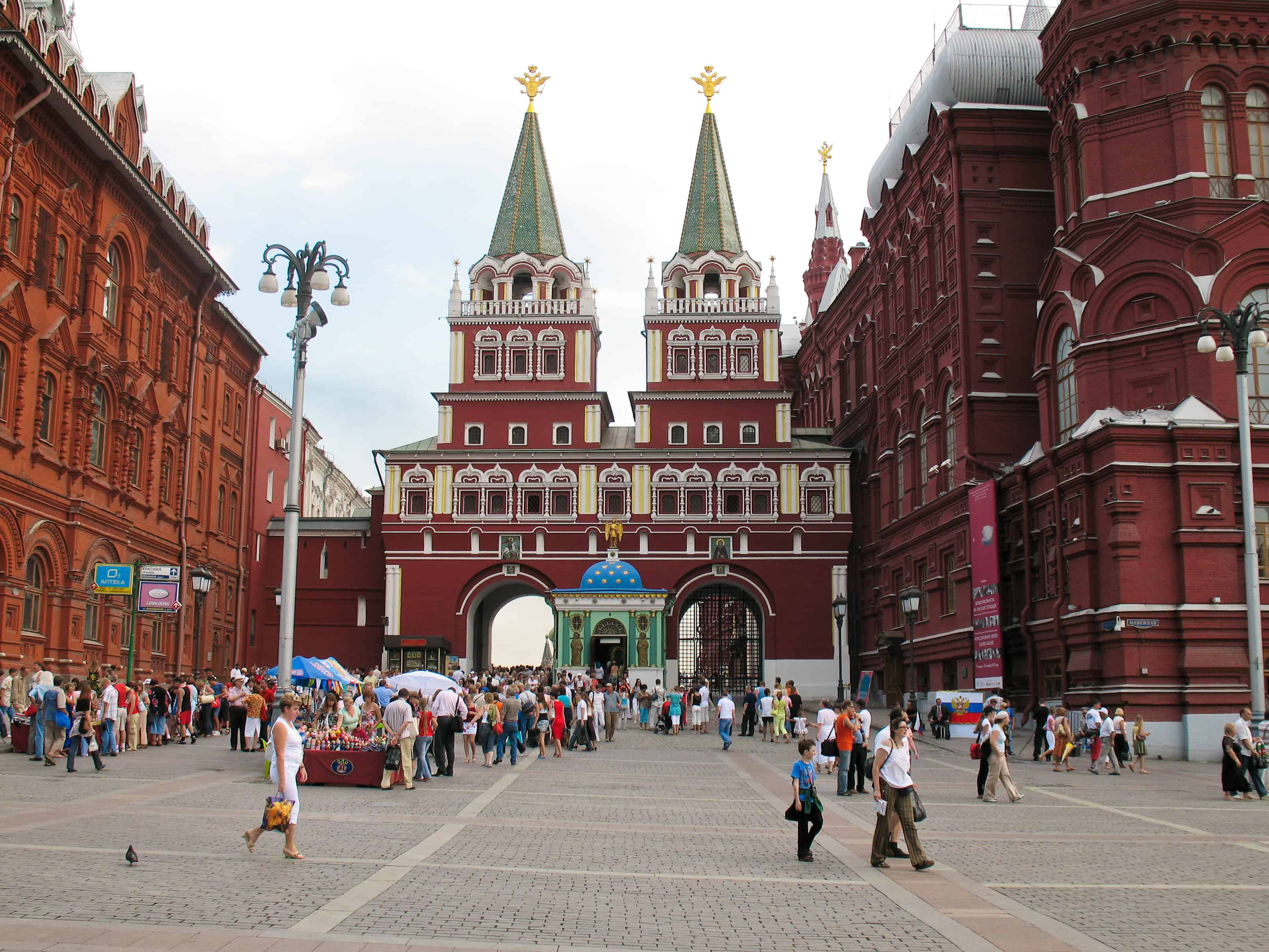 The Kremlin Amp Red Square Facts Worksheets History