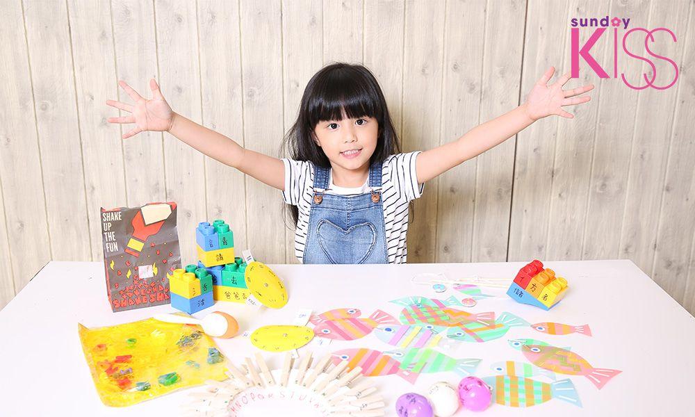 0至5歲幼兒遊戲 DIY玩意啟發語言智能 – 親子資訊臺