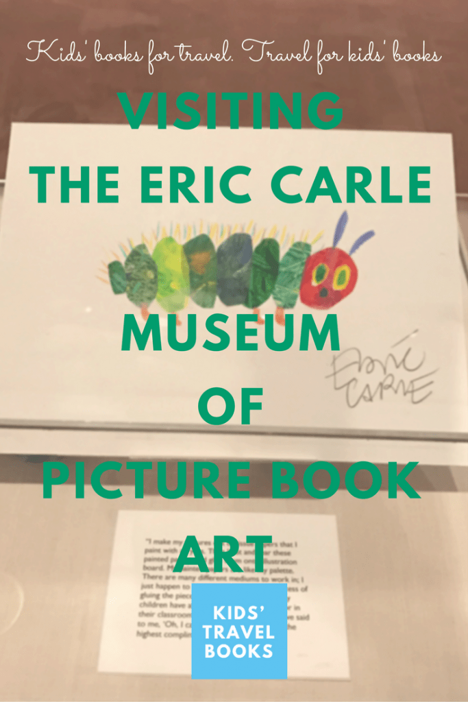 Visiting the Eric Carle Museum of Picture Book Art in Amherst, MA.