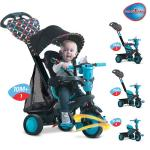 Ride in style with the smarTrike Touch Steering Boutique