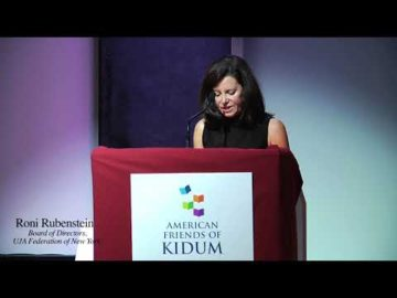 Roni Rubenstein, Board of Directors, UJA-Federation of New York, explains why her organization has partnered with SAE to create Hachmey Lev Yeshiva for Boys in Jerusalem.