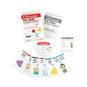 Tuttle Chinese for Kids- Kid World Citizen