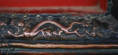 Dragon in Forbidden City China- Kid World Citizen
