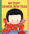 My First Chinese New Year Book- Kid World Citizen