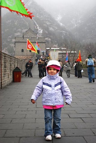 Vivi China Great Wall- Kid World Citizen