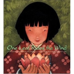 One Leaf Rides the Wind- Kid World Citizen