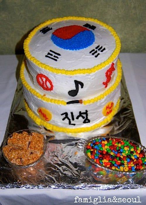 Korean Birthday Cake- Kid World Citizen