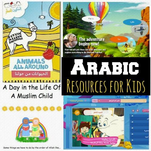 Arabic Resource for Kids Families- Kid World Citizen