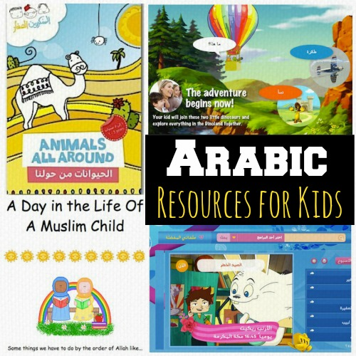 Arabic Resource for Kids Families- Kid World Citizen