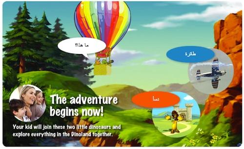 Dinoland Arabic Resource- Kid World Citizen