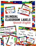 KWC Bilingual Classroom Labels KWC TPT English Spanish