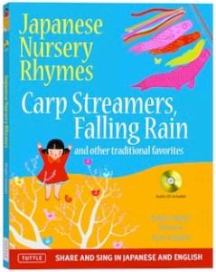 Japanese Nursery Rhymes- Kid World Citizen