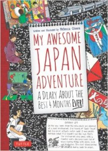 My Awesome Japan Adventure- Kid World Citizen