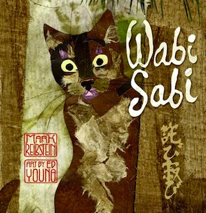 Wabi Sabi- Kid World Citizen
