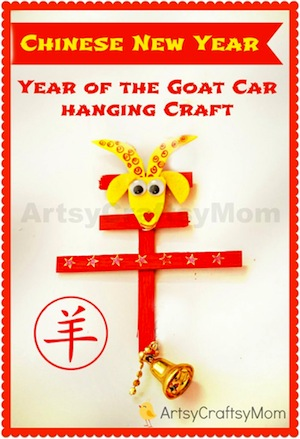 Goat Craft CNY- Kid World Citizen