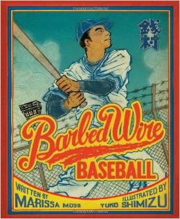 Barbed Wire Baseball Japanese Kids Books- Kid World Citizen