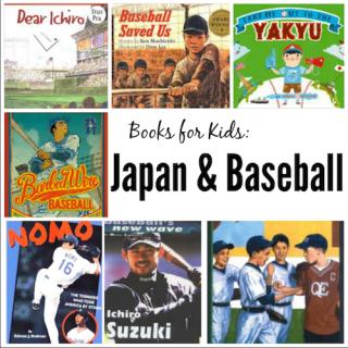 Books for Kids Japan Baseball- Kid World CItizen