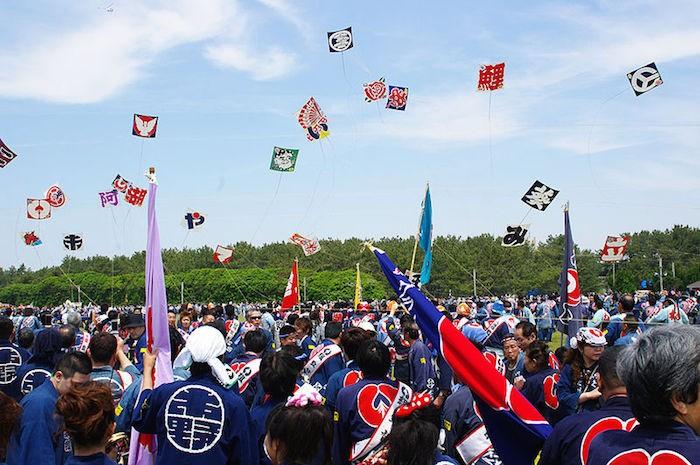 Hamamatsu Kites Around the World- Kid World Citizen