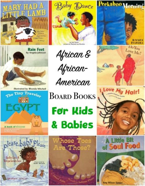 Board books African American kids- Kid World Citizen