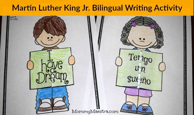 MLK writing activity MommyMaestra- Kid World Citizen