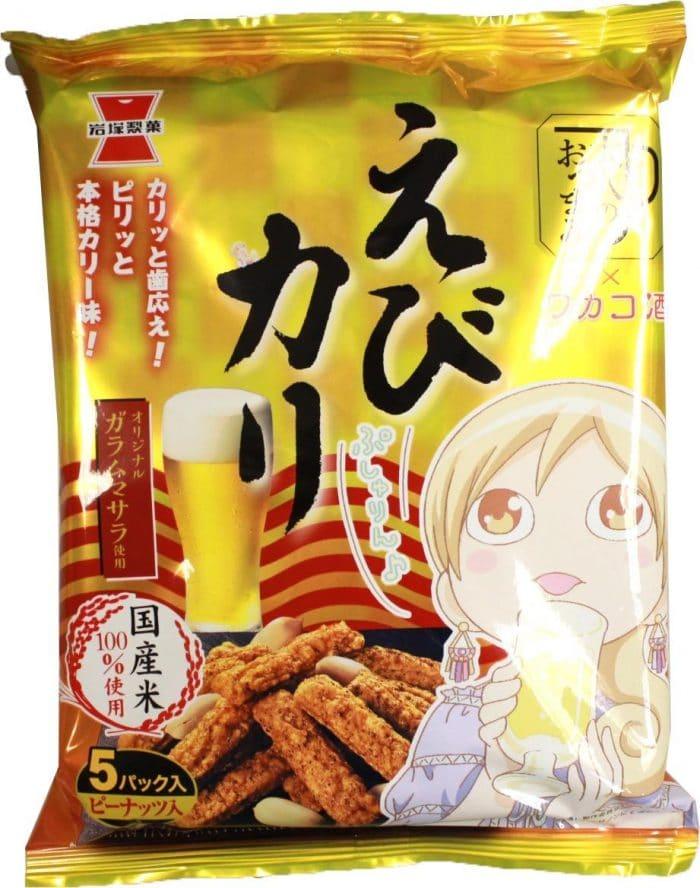 Shrimp Curry Rice Cracker