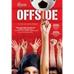 Offside Soccer Movie- Kid World CItizen