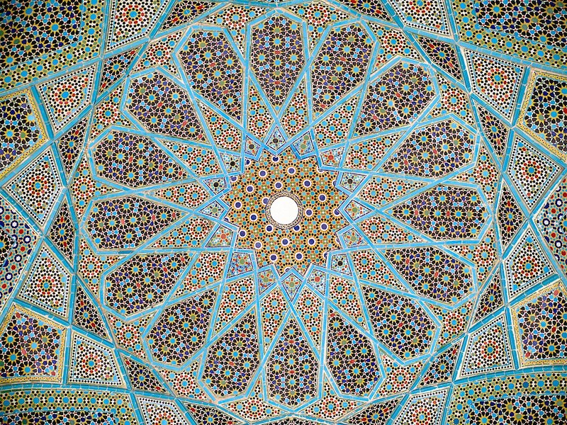 Hafiz Shirazi's tomb in Shiraz- Kid World Citizen