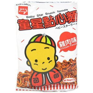 Baby Star Snacks Japanese Candies- Kid World Citizen
