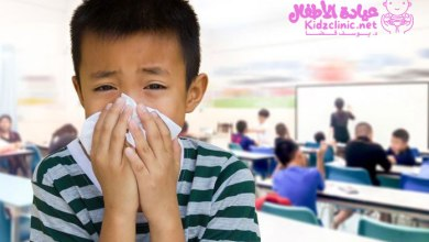 Photo of 10 أمراض معدية وخطيرة تنتشر في المدارس