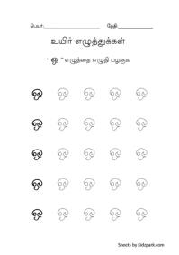 Tamil Handwriting Worksheets Free Download Pdf : tamil, handwriting, worksheets, download, Ezhuthu, Worksheets,Downloadable, Tamil, Worksheets,School, Worksheets