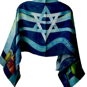 Jewish Silk Tallit Star of David Jerusalem